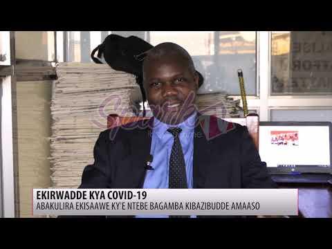 Abakulira ekisaawe ky'e Ntebbe bagamba ekirwadde COVID-19 kibazibudde amaaso