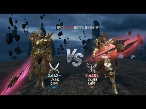 Download Lineage 2 Revolution Pvp Phantom Ranger Video 3GP Mp4 FLV
