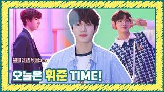 [Let's Play MCND] M-HINDㅣ오늘은 #휘준 TIME!ㅣ'떠' M/V 비하인드