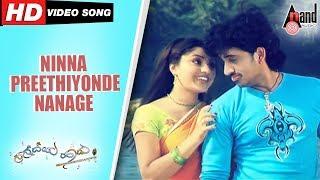 Nannedeya Haadu | Ninna Preethiyonde Nanage | Kannada