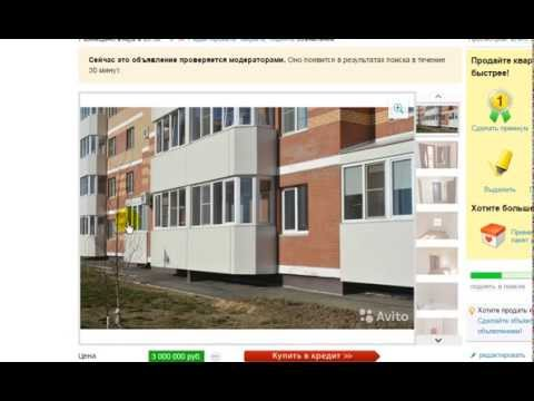 как правильно составить объявление о продаже квартиры живой пример