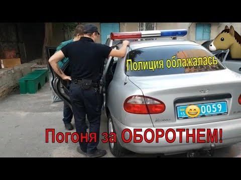 Полиция отпустила оборотня!!! Псевдополицейский вымогал взятки на трассе !!