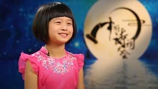 20161003 中国诗词大会 挑战者:李尚容