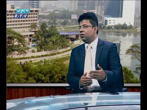 একুশে বিজনেস সকাল ১৪ অক্টোবর ২০১৮ | ETV Business (আলোচক: মোহাম্মদ আলী-প্রধান নির্বাহী কর্মকর্তা, ঢাকা ব্যাংক সিকিউরিটিজ লিমিটেড)