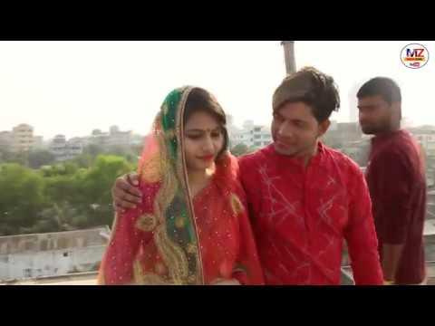 Pakhi 5 (পাখি ৫)     Emon Khan       Bangla New Song 2019