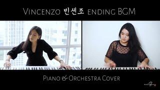 Vincenzo 빈센조 Ending BGM (Un diavolo scaccia l'altro) | Piano Cover by Michaela S & Chikita A