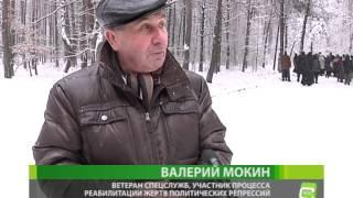 Сюжет ТРК СЕЙМ 10.02.14г. Парк Солянка