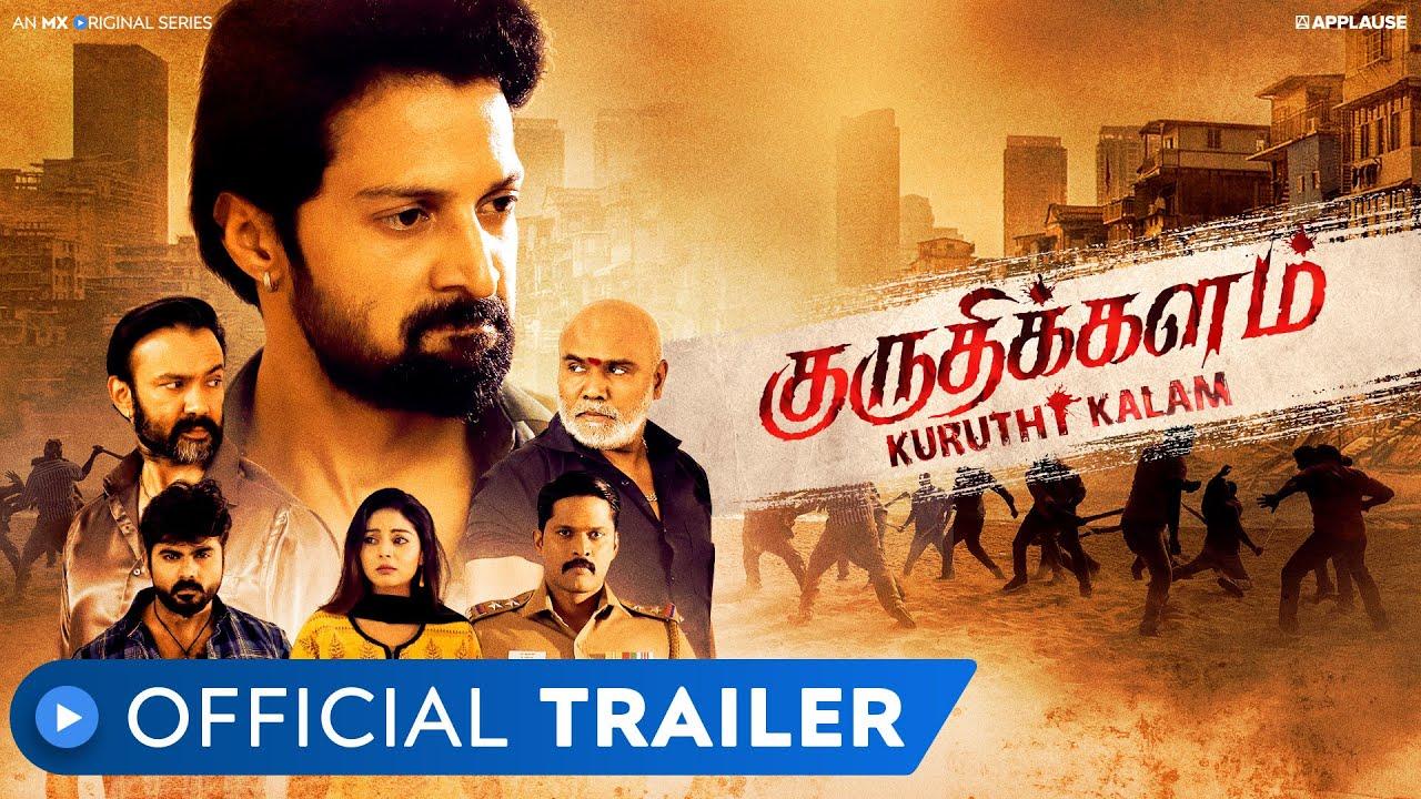 Kuruthi Kalam Tamil Web Series Official Trailer