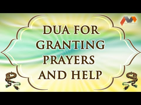 Dua Before Eating And Drinking - Dua With English