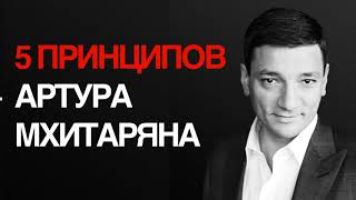 Артур Мхитарян на открытии делового клуба «Трансформатор» в Киеве