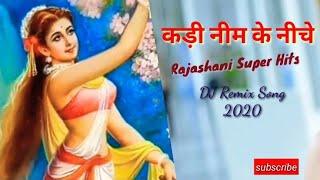 Kadi Neem Ke Niche || Rajasthani Super Hits Seema mishra Folk - 2020