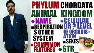 Phylum Chordata|Animal Kingdom |Aiims;Neet|Rahul Anand Biology Tutorial