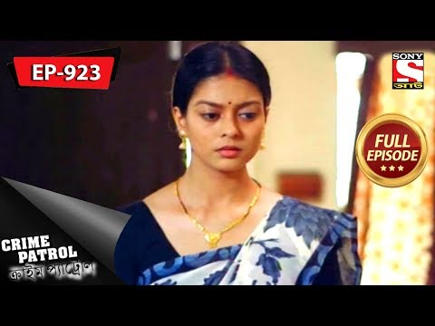 Crime Patrol - ক্রাইম প্যাট্রোল - Bengali - Full Episode 923 - 29th September, 2018
