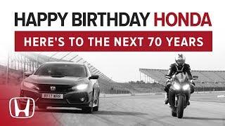 Honda 70th Birthday