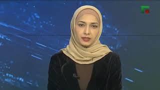 Полный выпуск последних новостей Чечни
