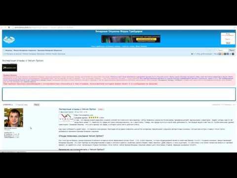 Индексы на бинарных опционах