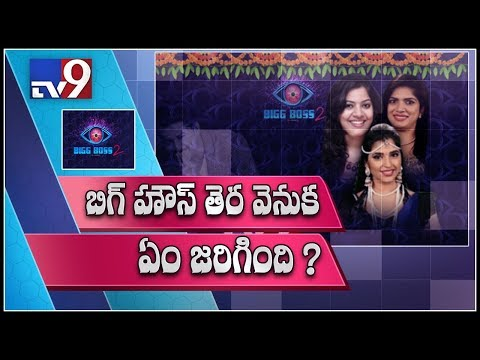 Bigg Boss sisters Geetha Madhuri, Deepthi Nallamothu and Syamala Exclusive interview