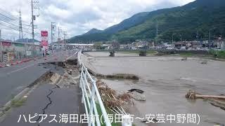 西日本豪雨広島県山陽本線沿線の状況