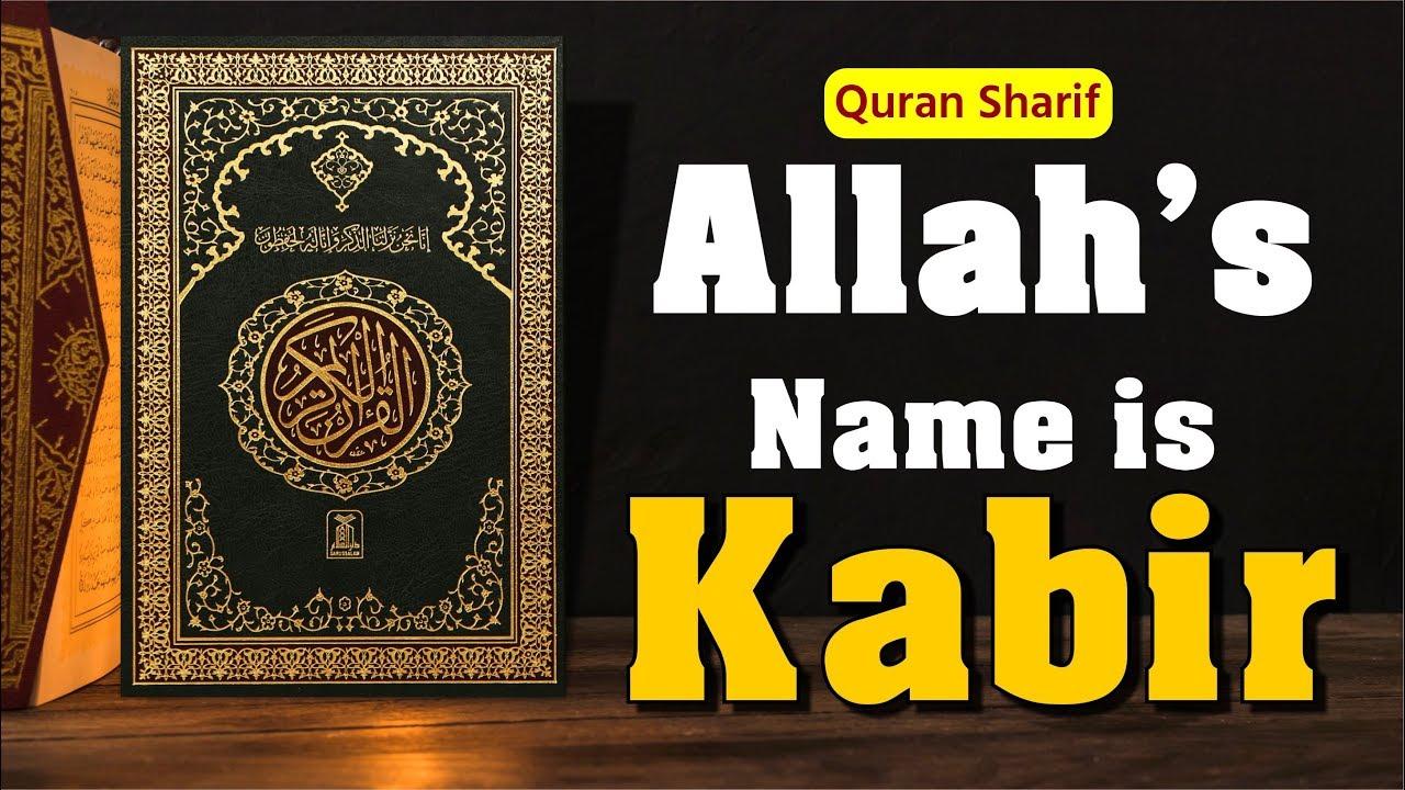 Surat Al Furqan - Allah Kabir in Quran Sharif