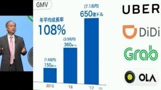 孫正義ソフトバンクグループ株式会社 2018年3月期 決算説明会