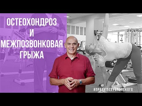 Аркоксиа при лечении остеохондроза