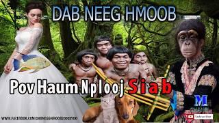 Dab Neeg Hmoob 2017- Pov Haum Nplooj Siab (นิทานม้งใหม่2017)