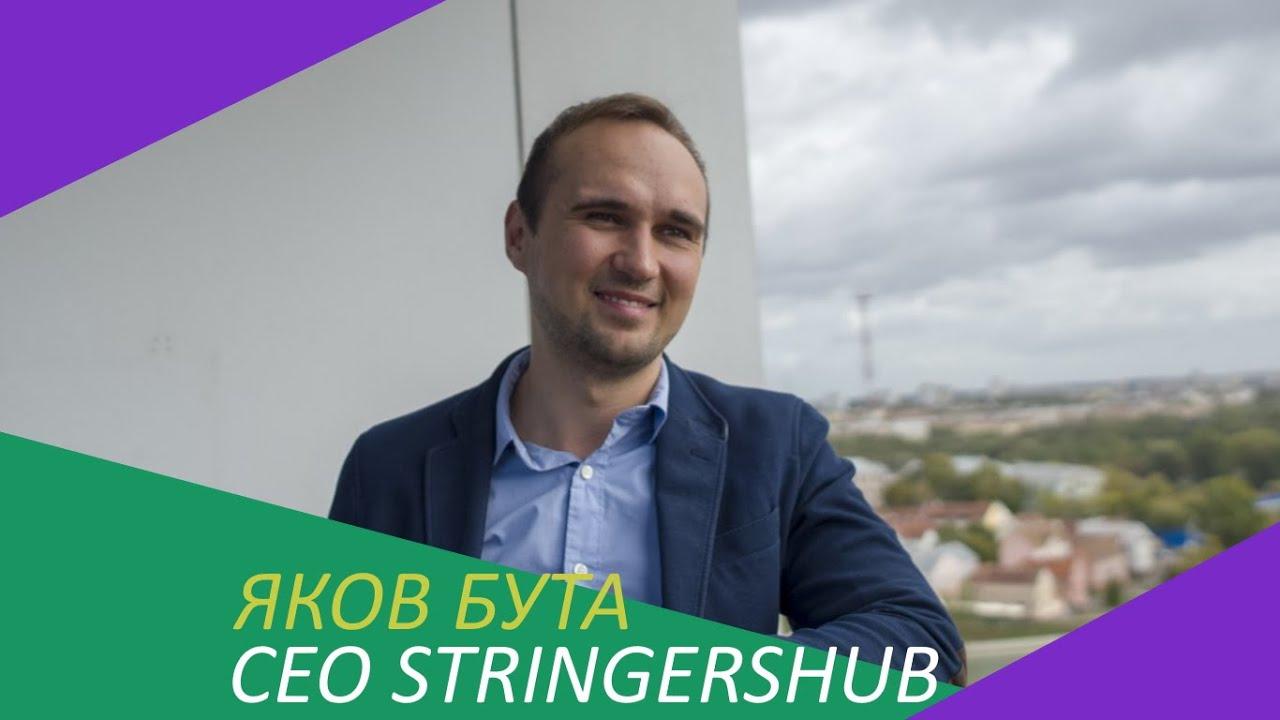 StringersHub / Яков Бута о съемках для CNN и Al Jazeera, фейковом видео и инвестициях.