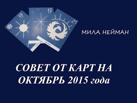 Лунный календарь с гороскопом 2017 год