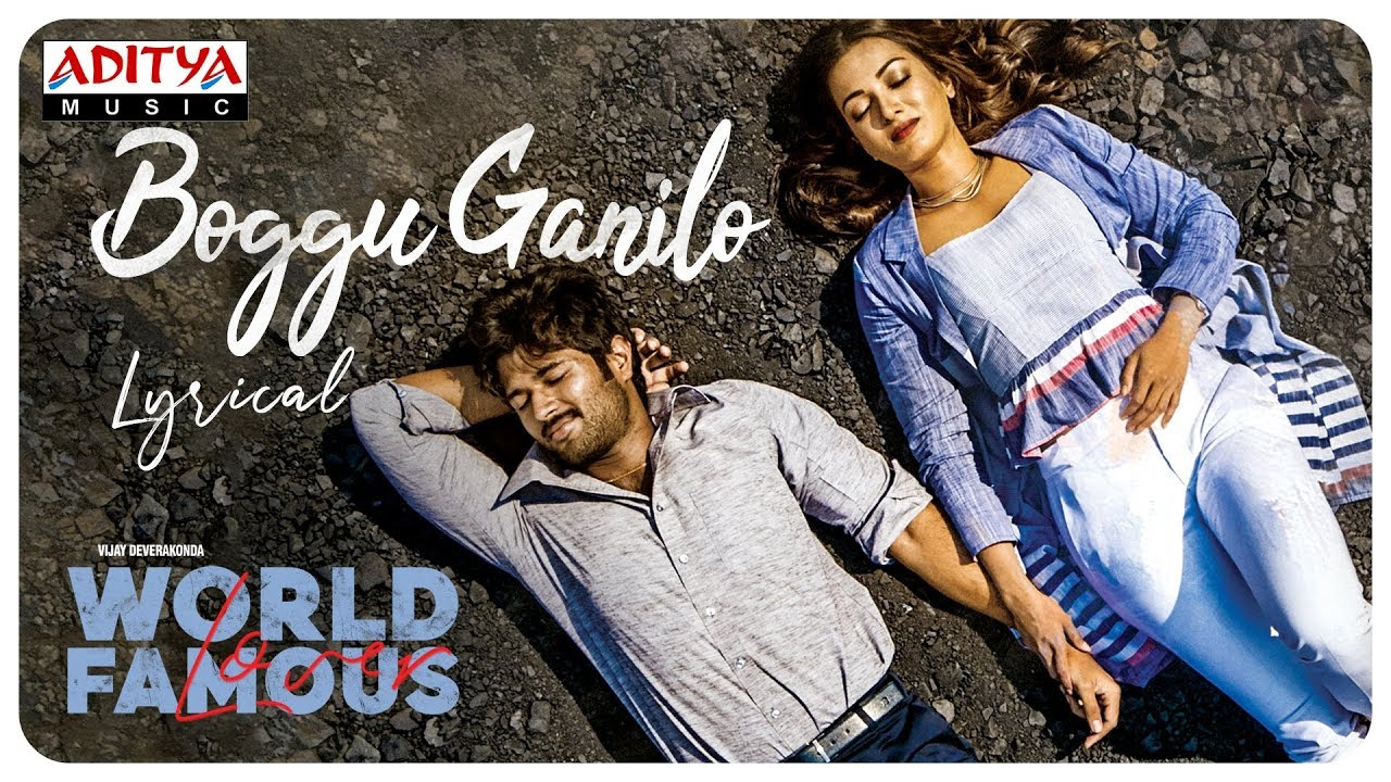 Boggu Ganilo song lyrics in telugu | World Famous Lover