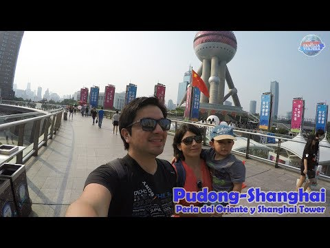 Pudong y sus rascacielos - Shanghai #3 China