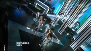 2PM - I Hate You, 투피엠 - 니가 밉다, Music Core 20090711