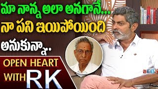 Jagapati Babu Shares Sad Incident With His Father | Open Heart with RK | ABN Telugu