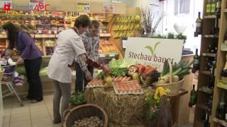 preview picture of video 'Lebensmittelgeschäft Feinkost Finstermann e.U. in Saalfelden - Bio-Produkte und Spezialitäten'