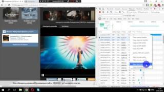Как скачать видео с любого сайта в Chrome . Лайфхак