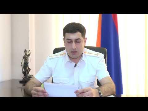 Detention Used as Pretrial Measure against Masis Mayor Davit Hambardzumyan and his Brother Gor Hambardzumyan (video)