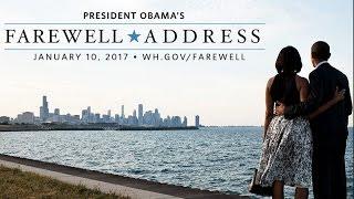 "Farewell Obama LAST DAY TRIBUTE ""Bye Obama"""