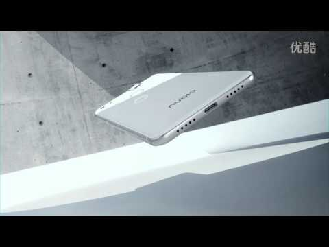 ZTE Nubia Z11 Mini Commercial