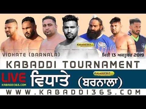 Vidhate (Barnala) Kabaddi Tournament 13 Oct 2019