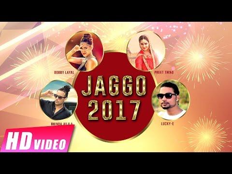 Jaggo 2017  Bhinda Aujla