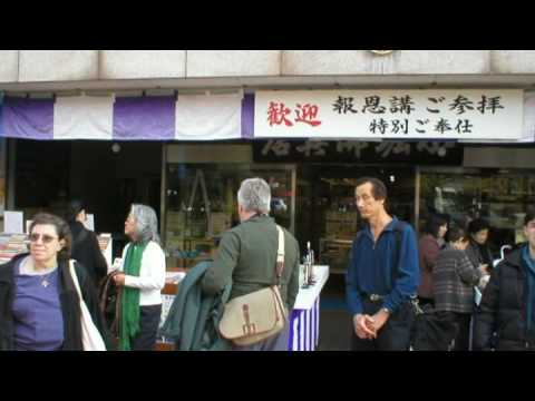 (Barefoot Messiah) Living the City - Kyoto