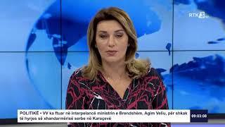 RTK3 Lajmet e orës 09:00 14.08.2020