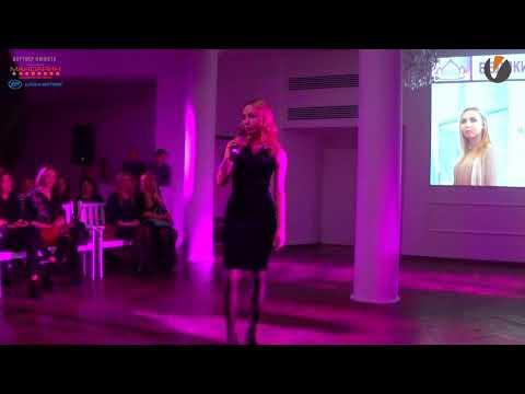 Мисс Великий Новгород-2018: торжество грации и красоты (фото и видео)
