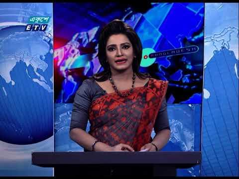 09 PM News 2021 || রাত ০৯টার সংবাদ || 25 January 2021 || ETV News