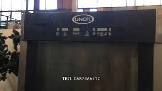 Продам пароконвектомат унокс б/у Unox XVC 905