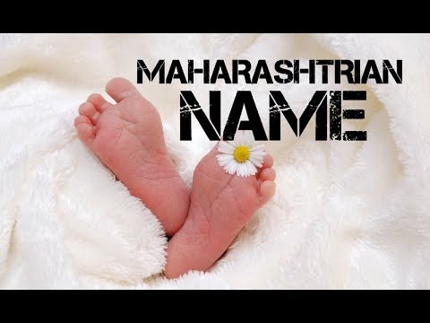 hindu-baby-girl-names-starting-with-j-in-marathi-videos