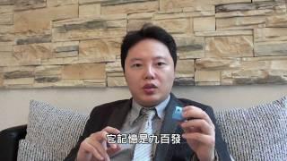 趙子康醫師介紹電波拉皮的原理及效果