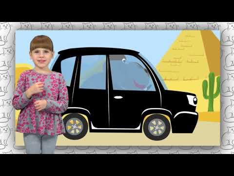 Детская DISCO дискотека - БИП БИП - Учимся танцевать под любимые детские песни и мультики