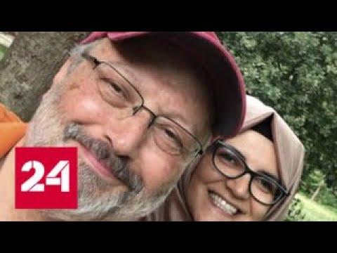 Подозреваемый в убийстве саудовского журналиста умер в странном ДТП в Эр-Рияде - Россия 24