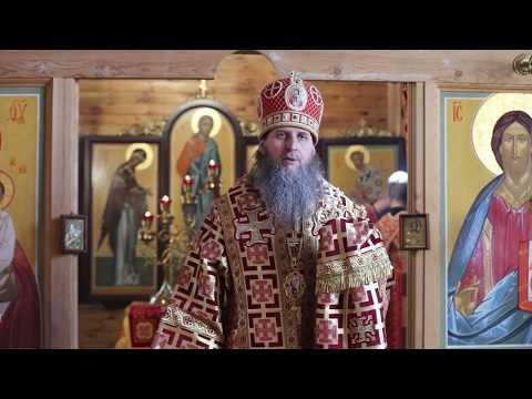 Митрополит Даниил: Святые угодники Божии – наши самые верные друзья