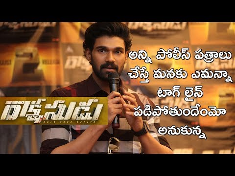 bellamkonda-sai-srinivas-at-rakshasudu-trailer-launch